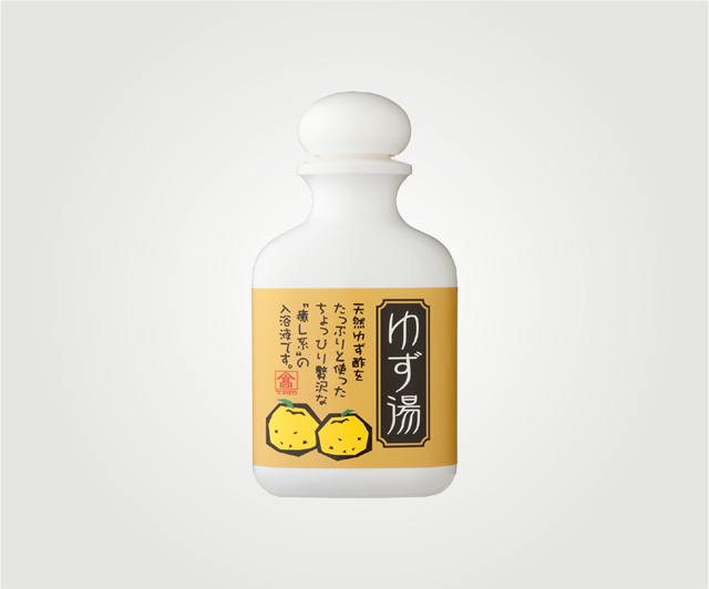 yuzu008