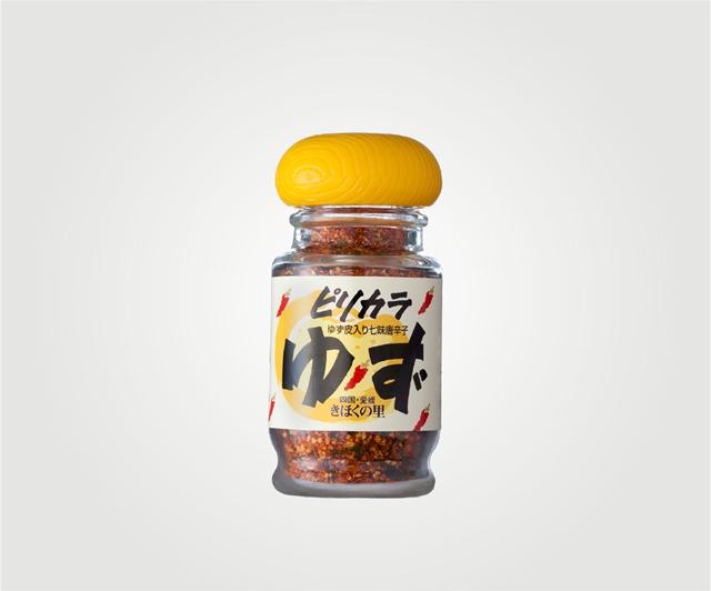 yuzu004