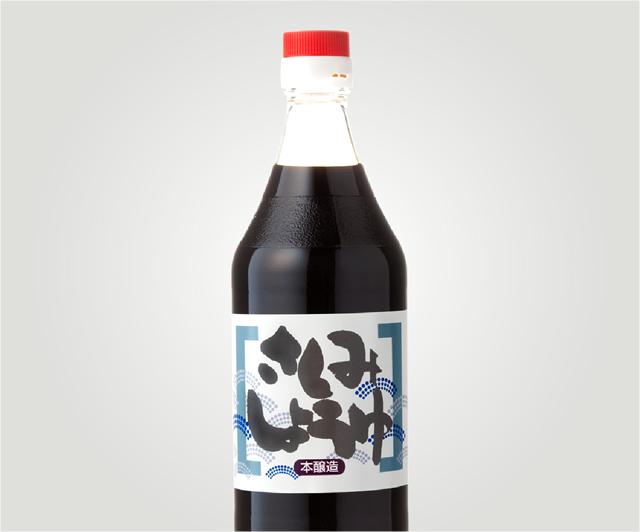 shoyu006