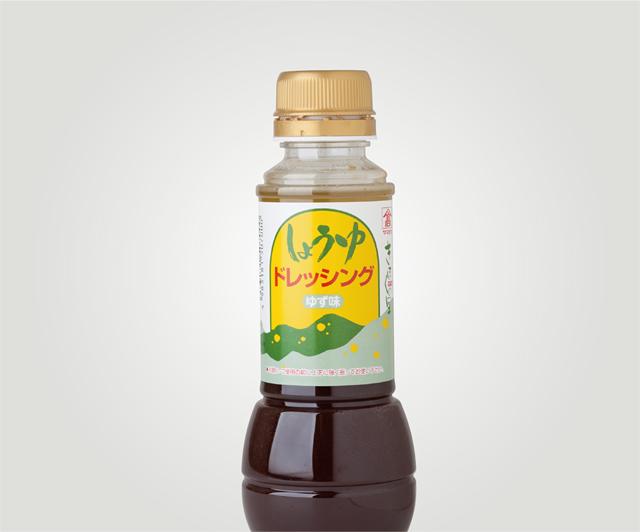 shoyu008