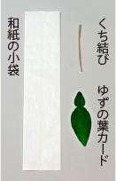 高田商店からご提供できる材料3種類