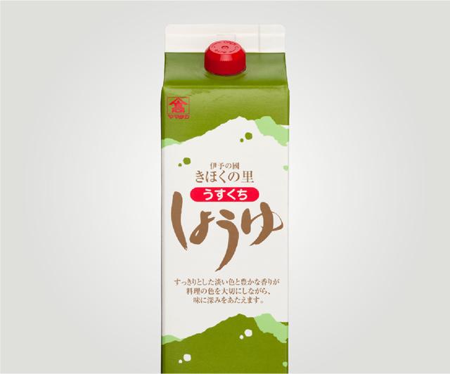 shoyu002