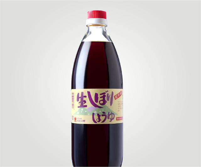 shoyu005